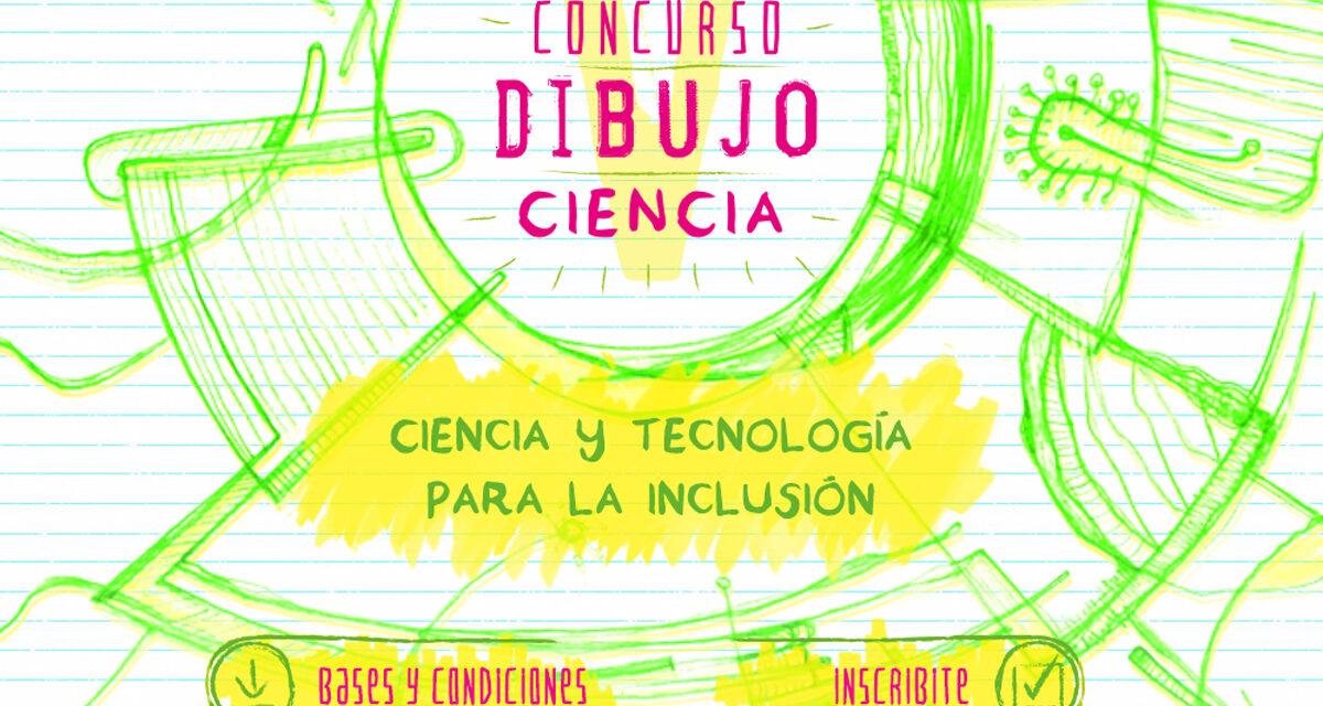 """Concurso """"Dibujo Ciencia"""", para visibilizar inventos relacionados con la discapacidad"""