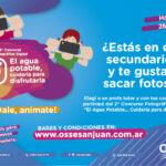 """<h6>Responde desde OSSE Mónica Paez</h6> Las dudas de los docentes que quieren participar del 2° Concurso Fotográfico Digital """"El agua Potable, cuidarla para disfrutarla"""""""
