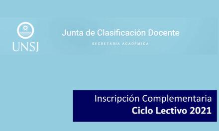 UNSJ: Inició la Inscripción Complementaria para el Ciclo Lectivo 2021